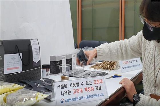 고춧대차 불법 제조 증거 제품 진열 사진 제공 식약처