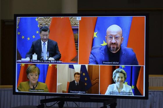 중국과 EU가 투자협정을 맺었다. [AP=연합뉴스]