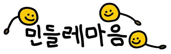 서울시립대학교 소셜벤처 '민들레마음', 충남대학교병원 소아청소년 완화의료팀'늘봄나래'에 후원금 전달