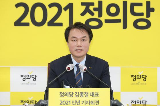"""김종철 정의당 대표가 20일 국회에서 신년 기자회견을 가졌다. 김 대표는 이 자리에서 """"2021년 정의당은 '데스노트'가 아닌 '입법노트'로, '살생부'보다는 '민생부'로 기억될 것""""이라고 말했다. 오종택 기자"""