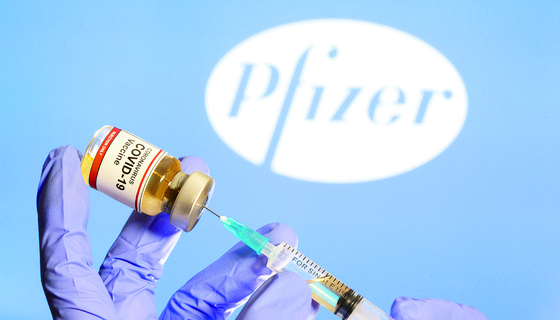 화이자가 개발한 코로나19 백신. [로이터=연합뉴스]