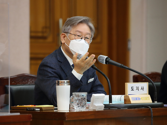 민주당 만류에도…이재명, 1인당 10만원씩 재난지원금 준다