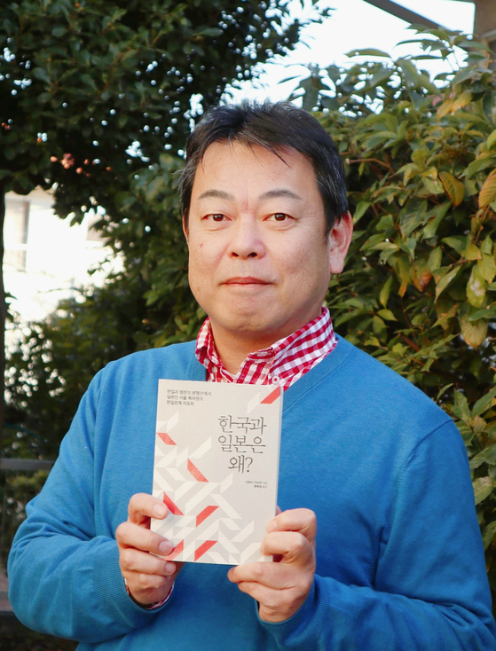 마이니치신문 사와다 가쓰미 논설위원이 신간을 들어보이고 있다. [사진 사와다 가쓰미]
