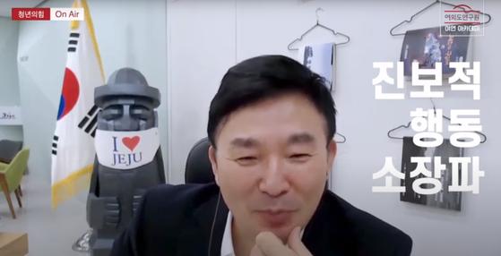 [여의도연구원 유튜브 캡처]