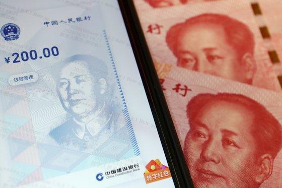 중국이 발행을 추진 중인 디지털 위안화의 모습. [로이터=연합뉴스]