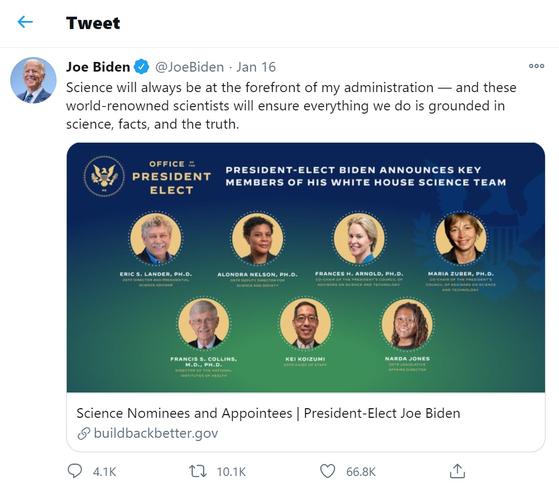조 바이든 미국 대통령의 트위터. 백악관 과학담당 보좌진을 발표하면서 과학과 진실을 강조했다. 트위터 캡쳐