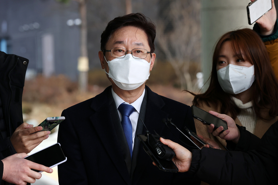 박범계 법무부 장관 후보자. 연합뉴스