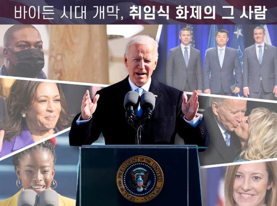 중국말?  바이든 대통령의 한국 보안 장군, 심지어 가짜 뉴스