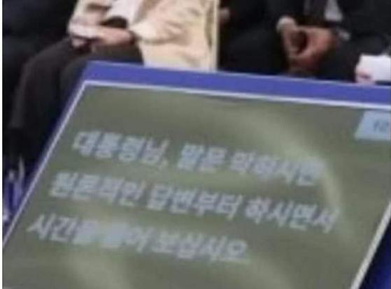 SNS에 유포된 가짜 사진. 트위터 캡처