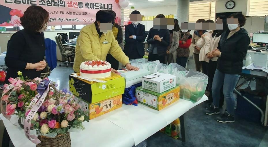고성군 공식 밴드에 올라온 고성군 보건소장 생일파티 사진. 사진 고성군 공식 밴드 캡처
