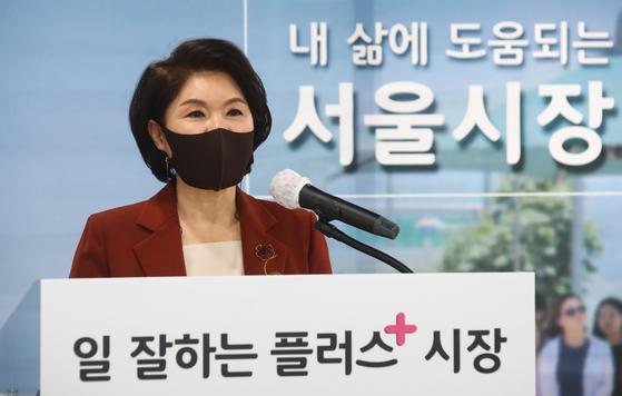 조은희 서초구청장이 21일 오후 서울 여의도 국민의힘중앙당사에서 서울시장 출마 기자회견을 하고 있다. 오종택 기자