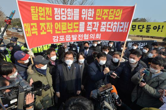 18일 이학영·우원식 더불어민주당 의원이 경북 경주 월성원전을 방문하자, 주민들이 출입을 막아서며 항의하고 있다. 뉴스1