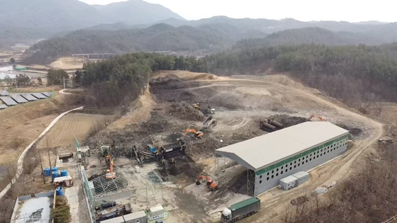 The site where Mount Washington Garbage was located. [경북 의성군]