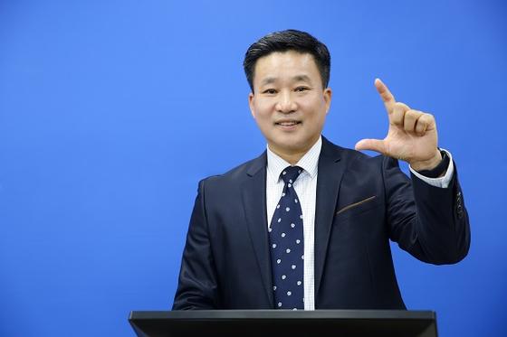 국제사이버대학교 조상윤 입학처장