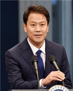 """""""통일 운동 매진하겠다""""던 임종석, 이번엔 '선별 재난지원금' 옹호"""