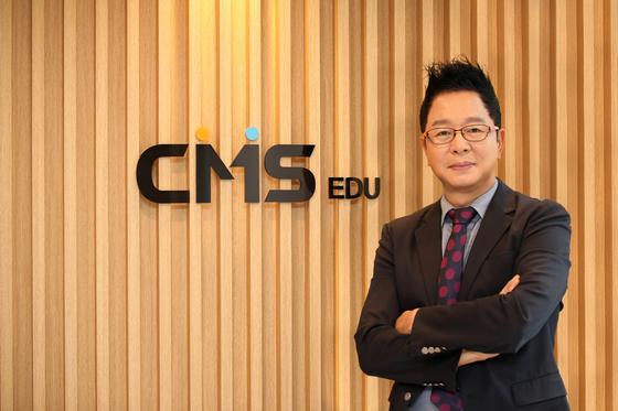 CMS에듀 온라인 수업 성공 비결, 600개 스마트교구로 재미 잡았다