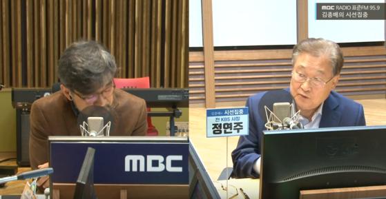 "KBS 노조 ""모든 게 조중동 탓? 정연주 방심위원장 임명 안돼"""