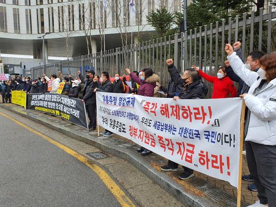 한국유흥음식업중앙회 회원들이 22일 오후 정부세종청사 보건복지부 정문 앞에서 유흥업소 영업금지 연장을 규탄하는 집회를 열었다. 최종권 기자