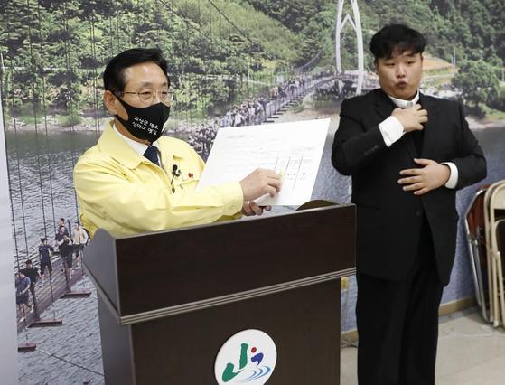 충북 괴산성모병원 코호트 격리 해제…'코로나 허위 소견서' 경찰 본격 수사