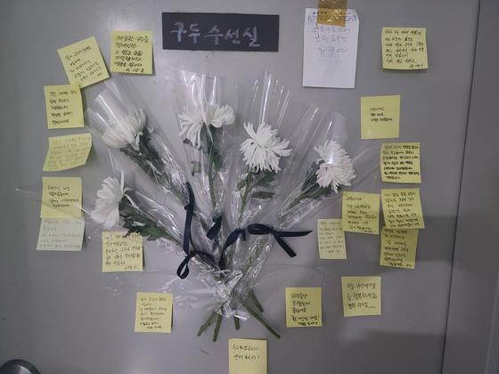 무명 키 작은 구두 아저씨의 죽음… 슬픔에 빠진 국회의사당
