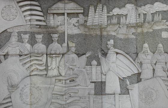 정화공원 [중앙포토]