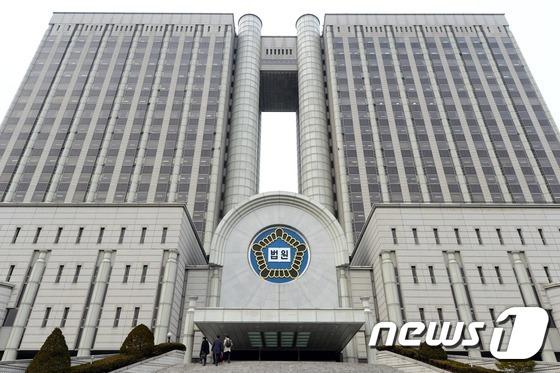 서울 서초동 서울중앙지방법원 청사. [뉴스1]