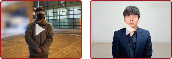 허위사실 영상에 대해 사과하고 있는 유튜버 하얀트리(왼쪽)와 송대익. / 사진:유튜브 캡처