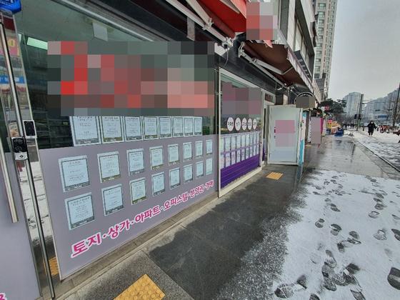 충북 청주시 흥덕구 복대동의 한 아파트단지의 공인중개사무소에 매물이 올라와있다. 최종권 기자
