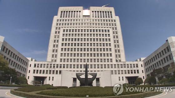 대법원. 연합뉴스