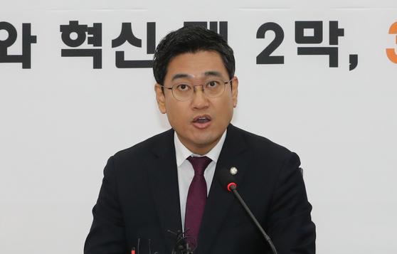 오신환 전 국민의힘 의원. [연합뉴스]