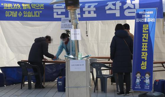 국내 코로나19 뱔생 1년 되는 날인 지난 20일 부산시청 앞 등대광장에 설치된 임시선별검사소에서 시민들이 코로나19 검사를 받고 있다. 송봉근 기자