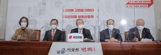 1월 13일 김종인 국민의힘 비대위원장(가운데)은 국회에서 부동산 정상화 대책을 발표했다.