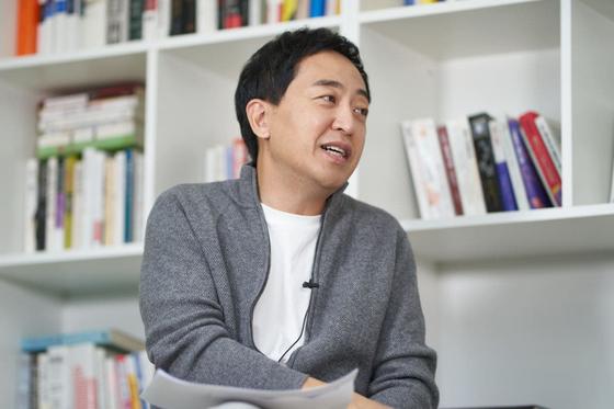 금태섭 전 의원. 뉴스1