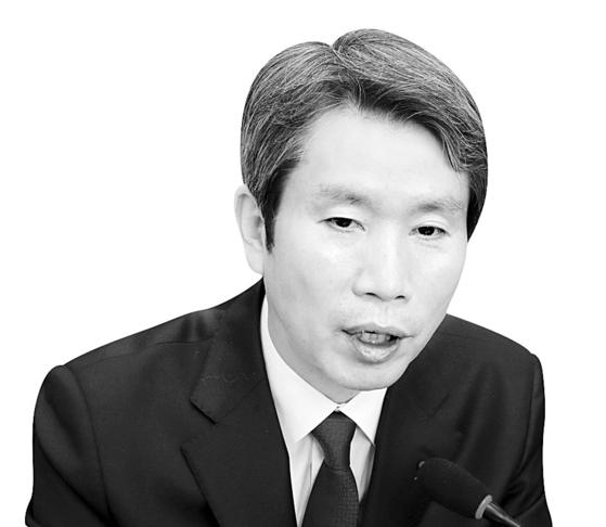 이인영 통일부 장관 [통일부]