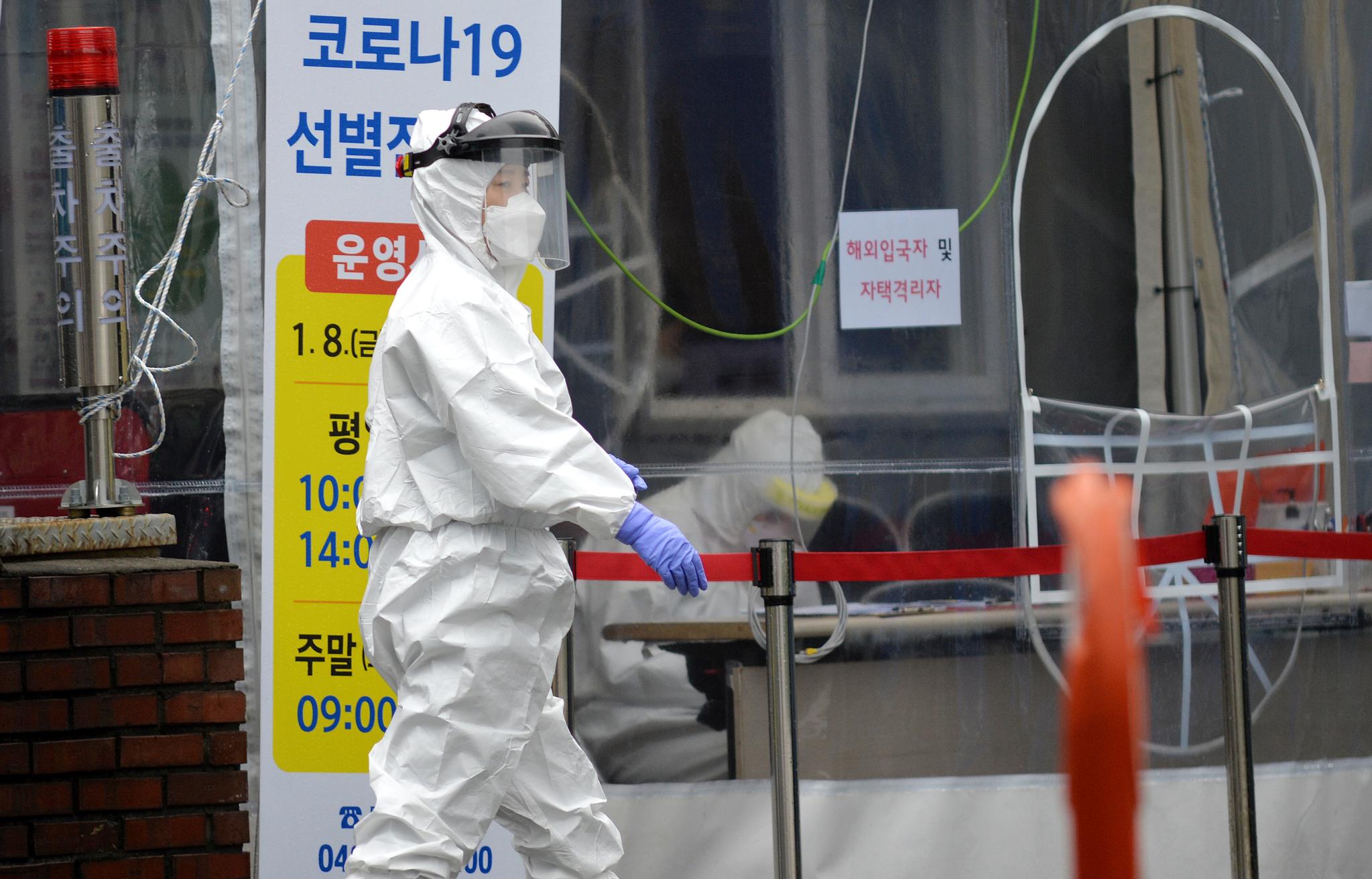 신종 코로나바이러스 감염증(코로나19) 선별진료소. 프리랜서 김성태