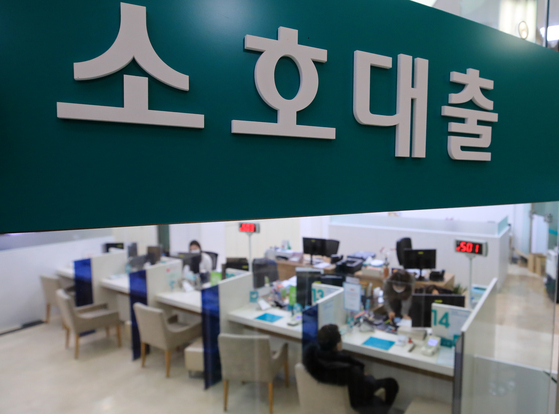 서울 시내 한 은행의 대출창구. 뉴스1