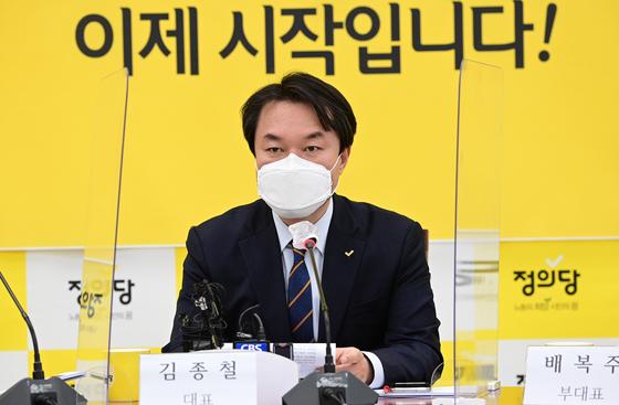 성추행 사건으로 당대표직 사퇴한 정의당 김종철 대표. 연합뉴스