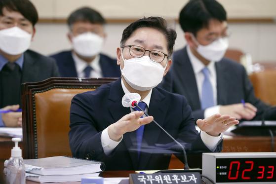 박범계(사진) 법무부 장관 후보자가 25일 국회 법제사법위원회에서 열린 인사청문회에서 야당이 제기하는 의혹에 대해 적극 반박했다. 연합뉴스