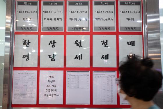 서울시내 한 부동산 공인중개업소에 아파트 매물정보가 붙어 있다. [뉴스1]