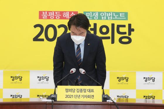 정의당 김종철 전 대표가 20일 국회에서 신년 기자회견에서 인사하고 있다. 오종택 기자