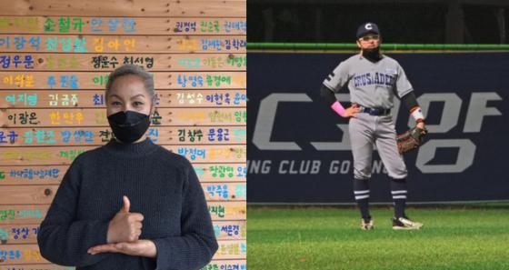SBO 한스타여자연예인야구단은 초대 단장 가수 인순이와 감독 배우 임호