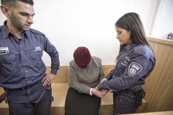 말카 레이퍼 전 교사가 이스라엘서 추방됐다. [EPA=연합뉴스]