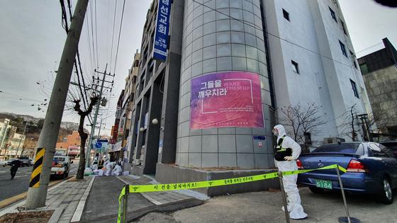 코로나19 집단 감염이 발생한 대전시 중구 종교단체 소속 비인가 시설. 프리랜서 김성태