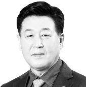 송재섭 한국서부발전 기획관리본부장