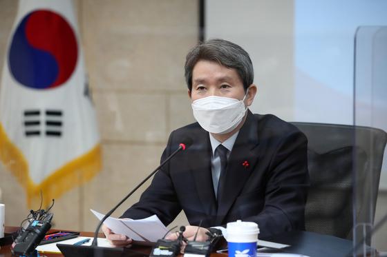 이인영 통일부장관은 25일 기자간담회를 통해 올해 설을 계기로 남북 이산가족 화상상봉이 열릴 수 있기를 소망한다고 밝혔다. [뉴스1]