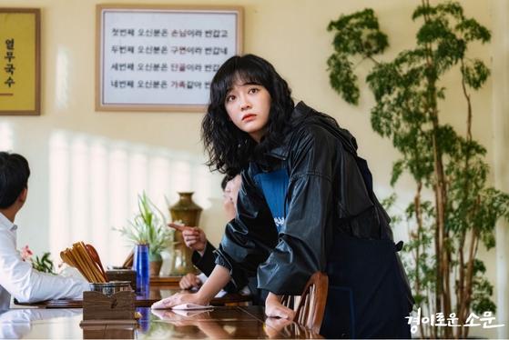 '경이로운 소문'에서 도하나 역을 맡은 김세정. 평소에는 국숫집에서 서빙을 하지만 악귀가 감지되면 카운터로서 출동한다. [사진 OCN]