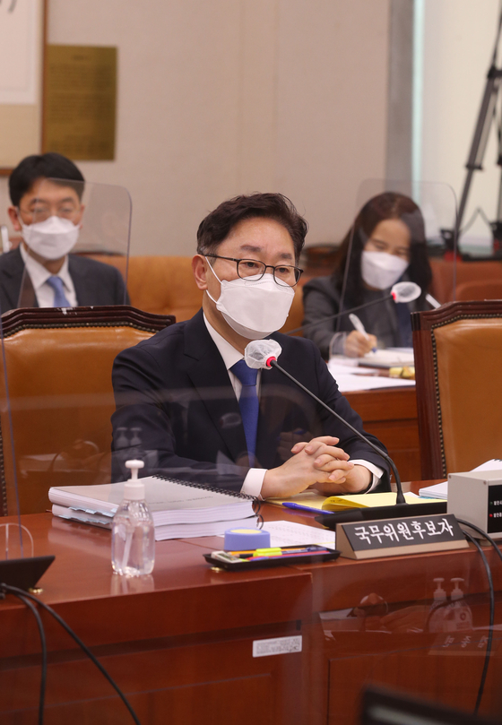 박범계 법무부 장관 후보자가 25일 오후 서울 여의도 국회 법제사법위원회에서 열린 인사청문회에서 의원들의 질의에 답하고 있다. 오종택 기자