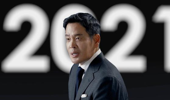 정용진 신세계그룹 부회장이 4일 온라인 영상으로 2021년 신세계그룹 신년사를 발표하고 있다. 뉴스1