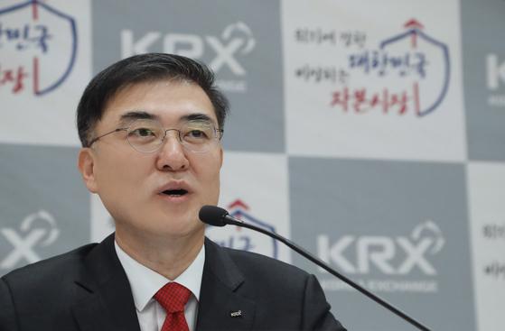 손병두 한국거래소 이사장이 26일 신년 기자간담회를 열고 공매도 제도 개편에 대한 얘기를 하고 있다. 한국거래소