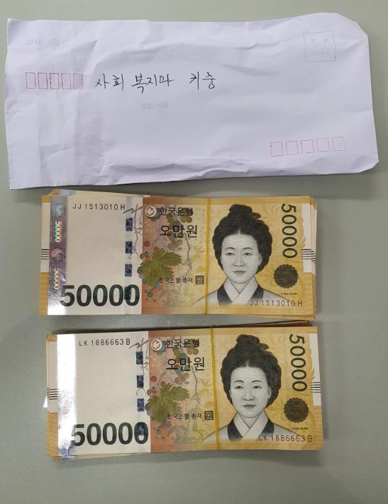 할머니가 대구시청에 전한 5만원권 돈 다발과 흰봉투. [대구시]